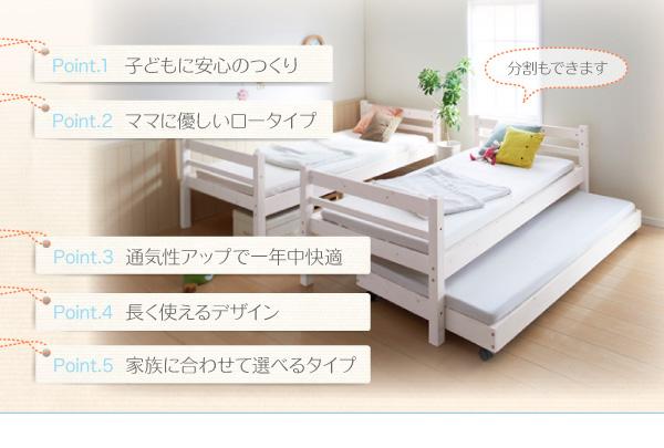 二段ベッド 三段 メイン