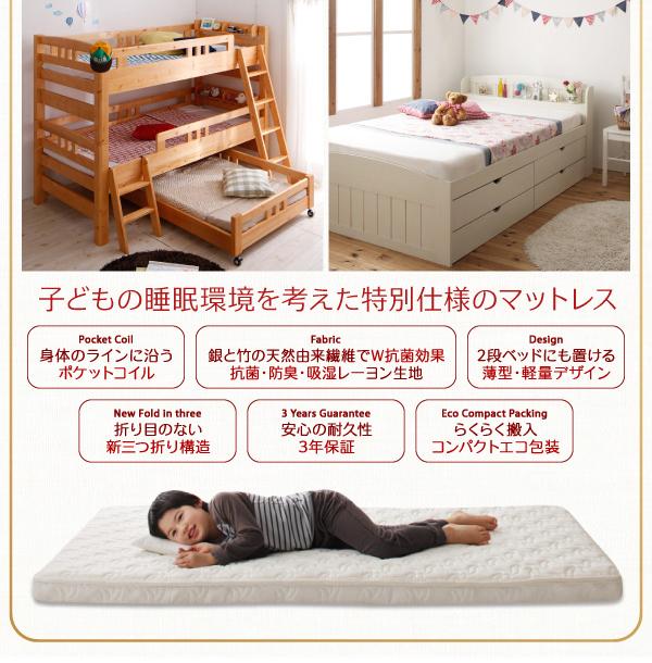 二段ベッド マットレス