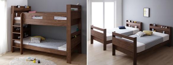 二段ベッド 添寝 ワイドキングサイズ