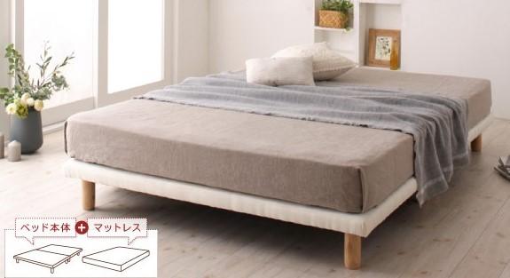 ベッド ダブル クィーン違い ボトムベッド