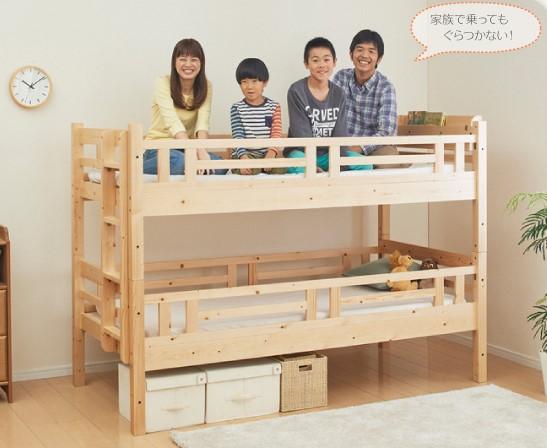 二段ベッド 耐震
